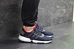 Мужские кроссовки Adidas POD-S3.1 (темно-синие), фото 4
