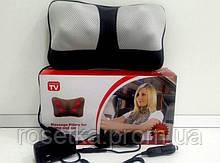 Массажная подушка для дома и автомобиля Massage Pillow MJY-818, подушка-массажер