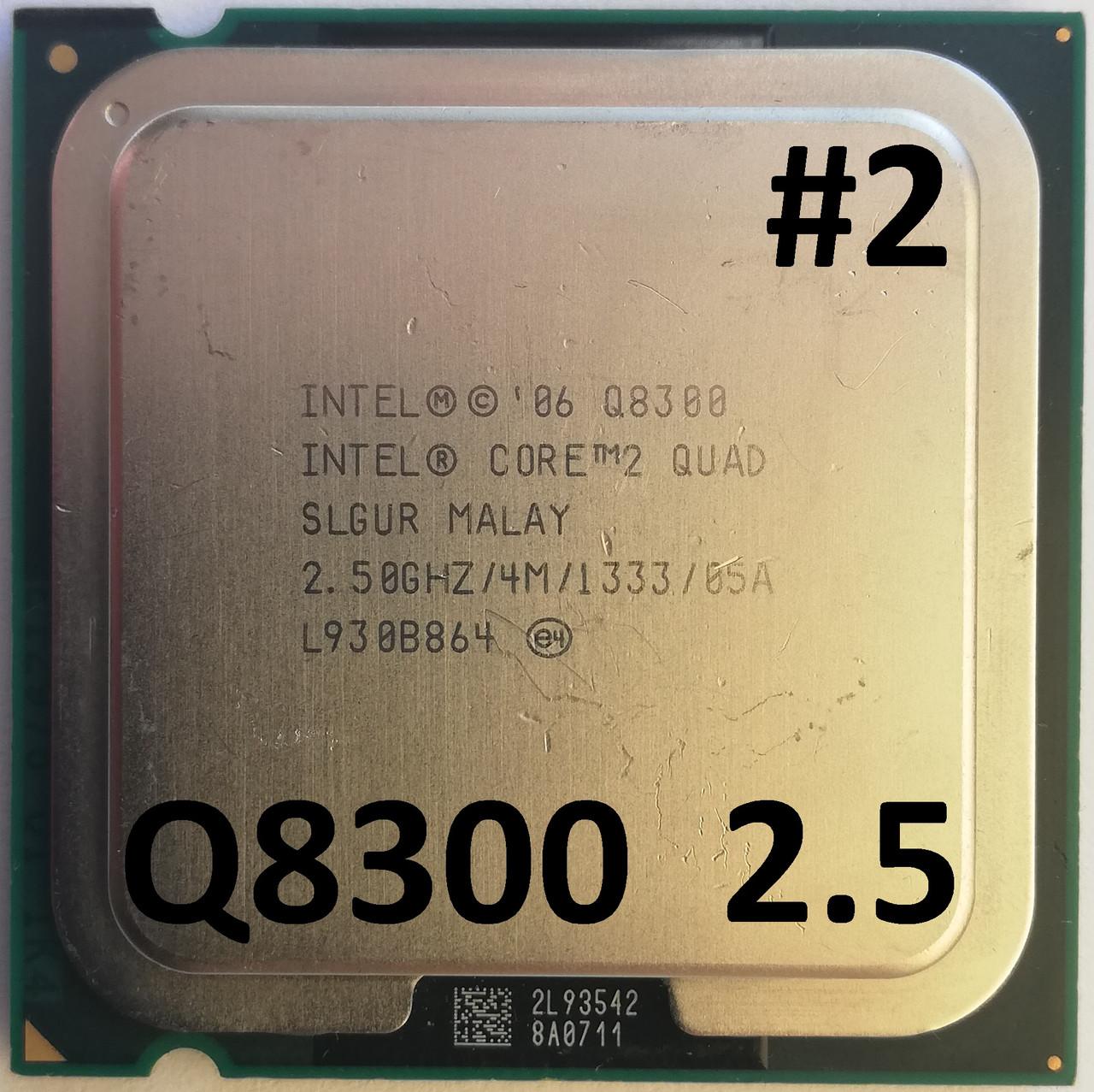 Процессор ЛОТ#2 Intel® Core™2 Quad Q8300 SLB5W 2.5GHz 4M Cache 1333 MHz FSB Socket 775 Б/У