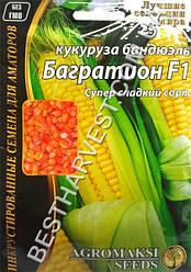 Насіння кукурудзи «Багратіон F1» 20 г, інкрустовані