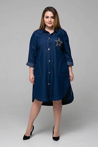 Джинсовое платье для полных Дакота, фото 2