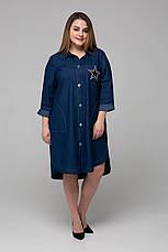 Джинсовое платье для полных Дакота, фото 3