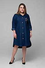 Джинсове плаття для повних Дакота, фото 2
