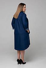 Джинсове плаття для повних Дакота, фото 3