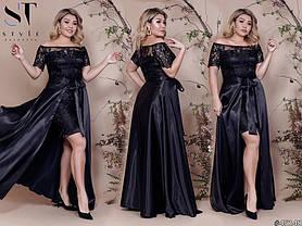 Платье  в пол БАТАЛ атлас в расцветках  48319А, фото 3