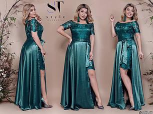 Платье  в пол БАТАЛ атлас в расцветках  48319А, фото 2