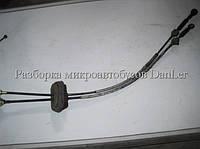 Трос переключения кпп (комплект) Опель Виваро б/у (Opel Vivaro II)