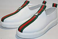 Туфли кроссовки белые New Malange M970-white. Кожаные кроссовки без шнурков женские