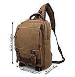 Мужской рюкзак  9031C, фото 7