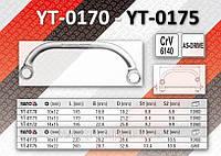 Ключ накидной стартерный, изогнутый 10х12мм, YATO YT-0170