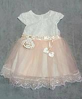 Нарядное платье для девочки Турция на 1 год, фото 1