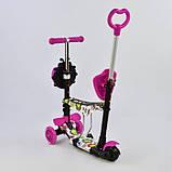 Самокат-беговел 5в1 Best Scooter 62090 с родительской ручкой и сиденьем, подсветка колес и платформы, фото 2