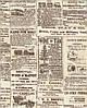 Шторка для душа ванной Газета ретро