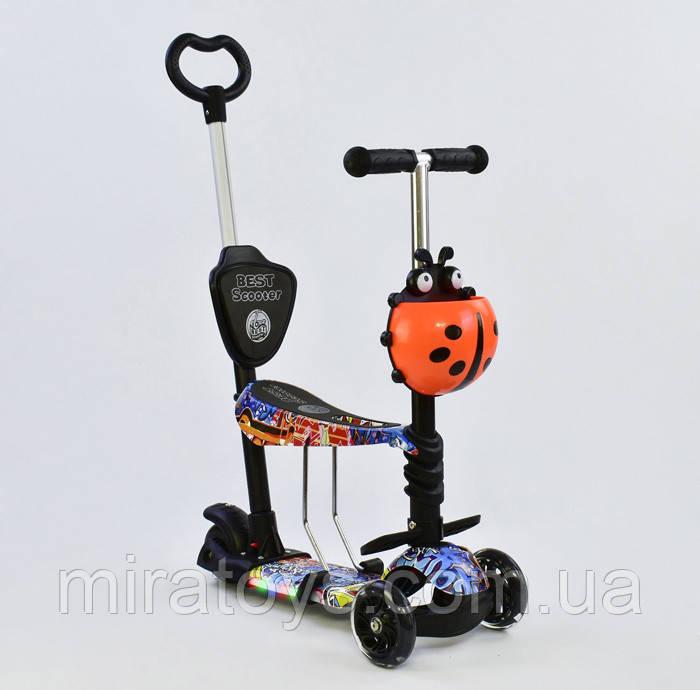 Самокат-беговел 5в1 Best Scooter 63010 с родительской ручкой и сиденьем, подсветка колес и платформы