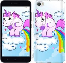 """Чехол на Xiaomi Redmi Note 5A Единорожка """"3796c-1401-328"""""""