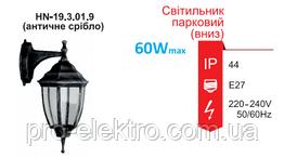 Светильник парковый RIGHT HAUSEN (метал/антич. серебро) 6 округлых граней 60W E27 ВНИЗ HN-193019
