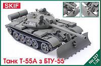 Модель сборная SKIF танк Т-55А с БТУ-55  (MK237)