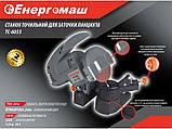 Точильный станок для заточки цепей 550Вт Енергомаш ТС-6055 , фото 2