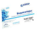 ІНДИКАТОР ТЕМПЕРАТУРИ 132С/180С 1000 ШТ