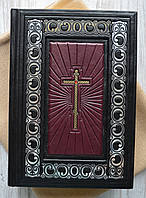 """Книга на подарок, """"Библия лучики"""" в кожаном переплете."""