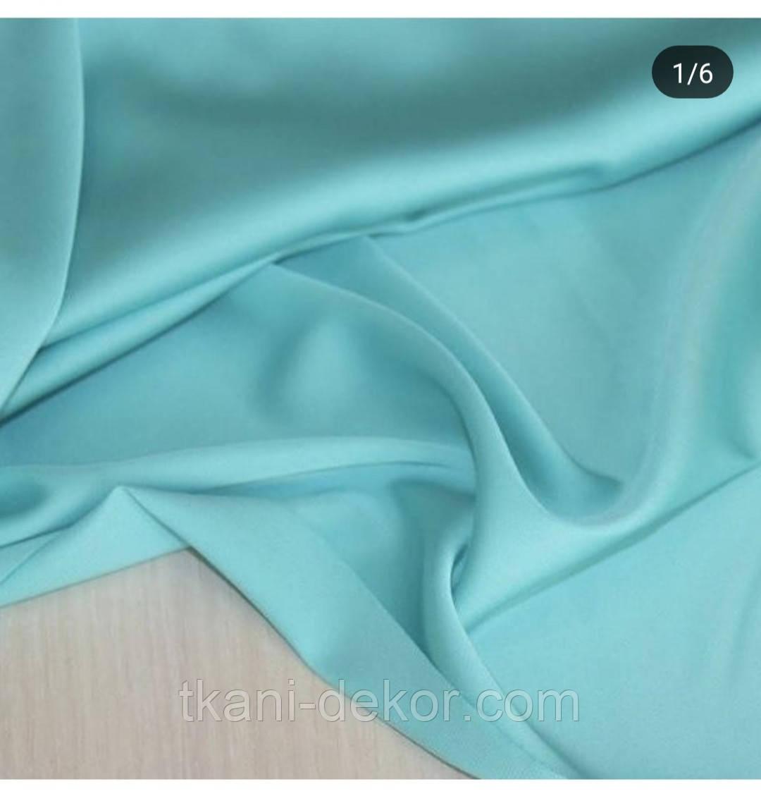 Сатин (бавовняна тканина) аква однотон