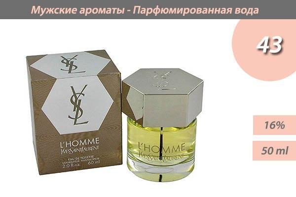 Аромат № 43 Yves Saint Laurent L'homme с феромонами