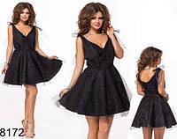 149ed666be9 Короткое платье с блестками в Украине. Сравнить цены