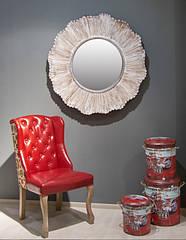Зеркало Пудра