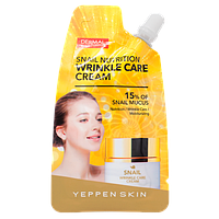 Гель для лица с экстрактом секреции улитки Yeppen Skin Snail Nutrition Wrinkle Care Cream