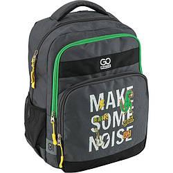 Рюкзак школьный GO19-113M-2