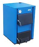 Твердотопливный котел Unimax КСТВ 24 кВт, фото 2