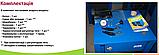 Твердотопливный котел Unimax КСТВ 24 кВт, фото 8