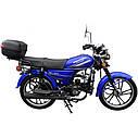 Мотоцикл SPARK SP110C-2 + Доставка бесплатно, фото 5