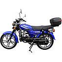 Мотоцикл SPARK SP110C-2 + Доставка бесплатно, фото 6