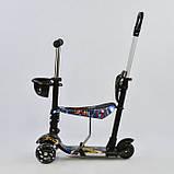 Самокат-беговел 5в1 Best Scooter 67050 з батьківською ручкою і сидінням, підсвічування коліс і платформи, фото 2