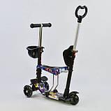 Самокат-беговел 5в1 Best Scooter 67050 з батьківською ручкою і сидінням, підсвічування коліс і платформи, фото 3