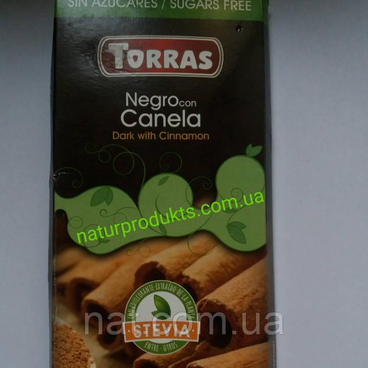 Шоколад черный без сахара Torras (со стевией и с корицей), 100г