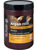 Маска Dr.Sante для поврежденных волос Argan Hair