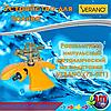 Распылитель импульсный металлический 4 режима полива на круглой платформе VERANO (72-071)