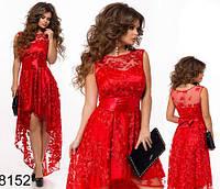 Выпускное яркое платье со шлейфом (красный) 828152