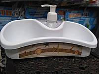 Органайзер для мойки с дозатором для моющего средства Irak Plastic (ракушки)