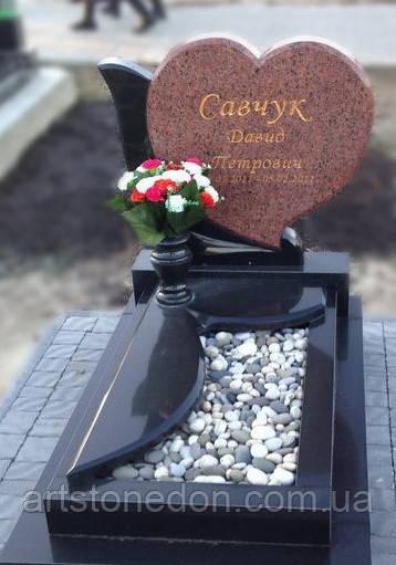 Детский памятник Сердечко
