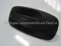Ручка двери наружная задняя левая Ниссан Примастар б/у (Primastar, Трафик, Виваро)