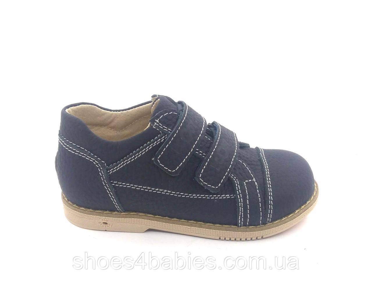 Детские ортопедические туфли Ecoby (Экоби) р. 25, 26, 27, 28, 29 модель 103B для мальчика