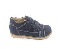 Детские ортопедические туфли Ecoby (Экоби) р. 25, 26, 27, 28, 29 модель 103B для мальчика, фото 1