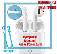 i8X-mini оригинал гарнитура наушники Bluetooth с кейсом PowerBank 1000mah QualitiReplica AirPods, фото 1