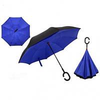 Ветрозащитный зонт обратного сложения WHW17133 Blue D.