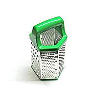 Терка кухонная шестигранная с пластиковой ручкой