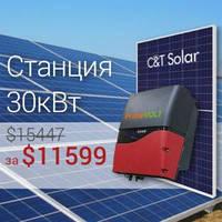 Солнечная электрическая сетевая станция 30 кВт, фото 1