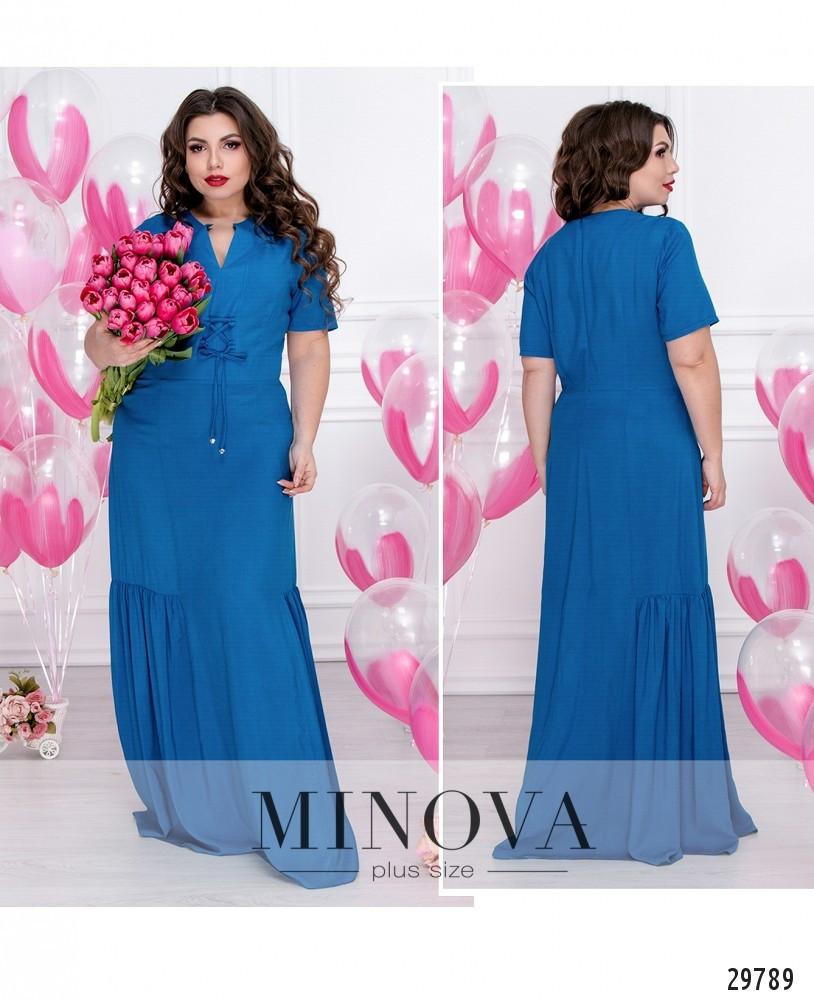 624f1b0279d4f4a Платье женское макси с короткими рукавами Большого размера Электрик - TAVIT. shopping в Харькове